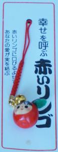 syouhin003