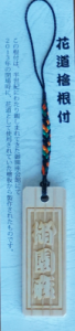 syouhin005