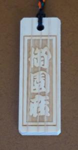 syouhin004